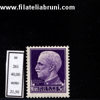 Imperiale lire 50